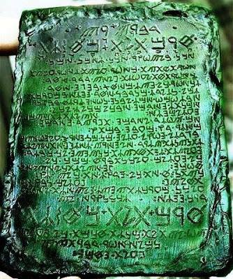The Emerald Tablet Of Hermes -AND- The Emerald Tablets Of Thoth The Atlantean