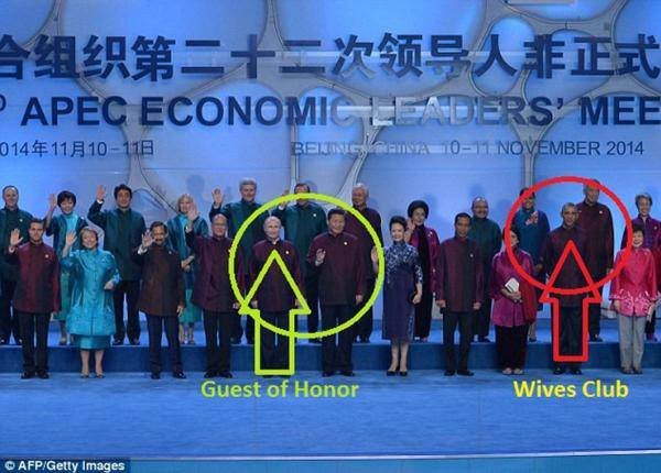 APEC 2o14 guest and wives club