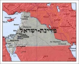 US Israe;i Foreign Policy Greater Israel