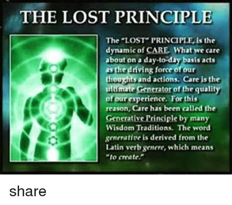 Care Lost Principle